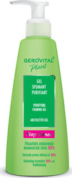 Gerovital Plant Purifying Foaming Gel 200ml