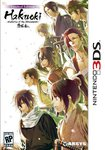 Hakuoki: Memories of the Shinsengumi (Limited Edition) 3DS