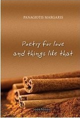Poetry for Love and Things Like That