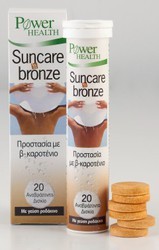 Power Health Suncare N Bronze 20 tabs