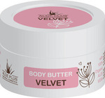 Aloe Plus Natural Cosmetics Body Butter Velvet 50ml