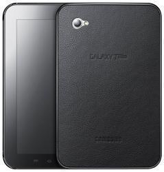 Samsung Original Back Case Galaxy Tab 7.0 P1000