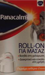 Panacalm Roll-On 50ml