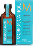 Moroccanoil Oil Treatment All Hair Types 100ml