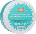 Moroccanoil Hydration Weightless Hydrating Mask for Fine Dry Hair 250ml