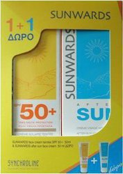 Synchroline Sunwards Face Cream Teintee SPF50 50ml & Δώρο After Sun Face Cream 50ml