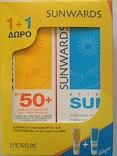 Synchroline Sunwards Face Cream Anti-Spot SPF50 50ml & Δώρο After Sun Face Cream 50ml