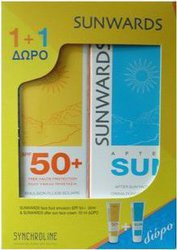 Synchroline Sunwards Face Fluid Emulsion SPF50 50ml & Δώρο After Sun Face Cream 50ml