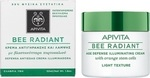 Apivita Bee Radiant Light Texture 50ml