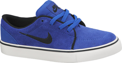 Nike Satire Ps 616759-403