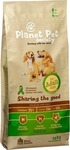 Planet Pet Society Adult Medium Chicken and Rice 15kg