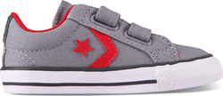Converse Star Player EV 2V 747756C