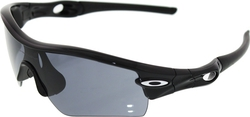 Oakley Radar Path OO9051-09-670