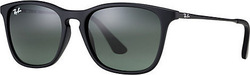 Ray Ban Chris Junior RJ9061S 7005/71