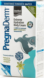 Intermed Pregnaderm Extreme Hydration Body Cream 150ml