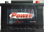Power 12V/74Ah