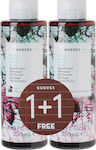 Korres Jasmine Showergel 2x250ml