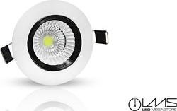 Led Cob Downlights LMS 7 W Epistar Chip Λευκό Ημέρας 05869
