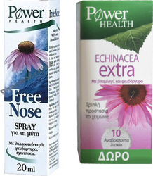 Power Health Free Nose Spray 20ml + Echinacea Extra 10tabs.