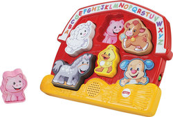 Fisher Price Laugh & Learn Εκπαιδευτικό Παζλ