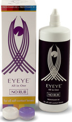 Barnaux Eyeye All In One 360ml