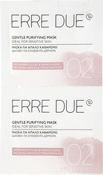 Erre Due Gentle Purifying Mask (Sensitive Skin) 2x8ml
