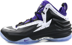 "Nike Chuck Posite ""court Purple"""