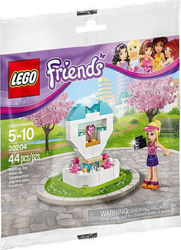 Lego Wish Fountain 30204