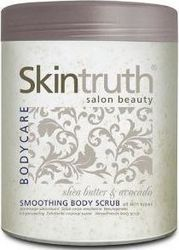 Skintruth Smoothing Body Scrub Shea Butter & Avocado 450ml