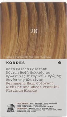 Προσθήκη στα αγαπημένα menu Korres Herb Balsam Colorant 9N Ξανθό Πλατίνας 25a9b3321d2