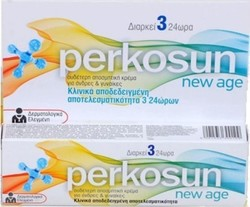 Perkosun New Age 3days 20gr