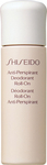 Shiseido Anti-perspirant Roll On 50ml
