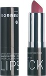 Korres Mango Butter SPF10 24 Purple