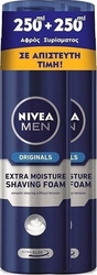 Nivea Originals Extra Moisture Shaving Foam 250ml x2