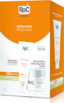 Roc Soleil Protect Anti Wrinkle SPF50 50ml & Pro Preserve Anti Dryness Protecting Rich Cream 50ml