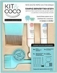 Kit & Coco Complete Treatment Kit