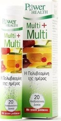 Power Health Multi+ Multi Multivitamin 20 αναβράζοντα δισκία