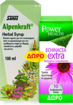 Power Health Alpenkraft Syrop 100ml +Echinacea Extra 10tabs