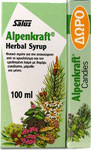 Power Health Alpenkraft Syrup 100ml + Αlpenkraft Candies 28gr