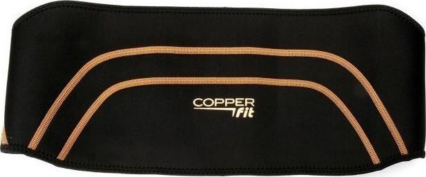10fba665d4 Προσθήκη στα αγαπημένα menu Copper Fit Back Pro