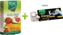 Power Health Multi+multi Extra 30 ταμπλέτες + Energy Now Gum 10 τσίχλες