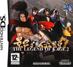 The Legend of Kage 2 DS