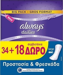 Always Dailies Large 34+18τμχ