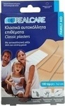 Real Care Family Aid Κλασικά 100τμχ