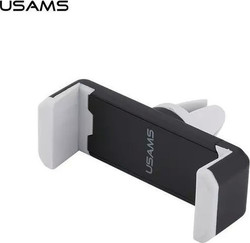 Usams Tiny Universal Car Holder 3.5-5.5
