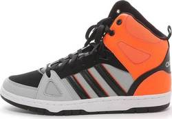 Adidas Hoops Team Mid F98788