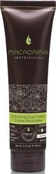 Macadamia Activating Curl Cream 148ml