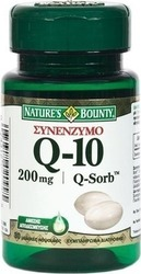 Nature's Bounty Co-Enzyme Q10 200mg 30 μαλακές κάψουλες