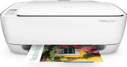 HP DeskJet Advantage 3635 AiO
