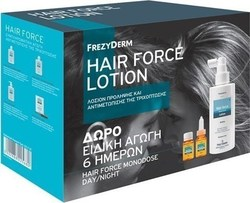 Frezyderm Hair Force Lotion 100ml & Monodose Day/Night 6*10ml
